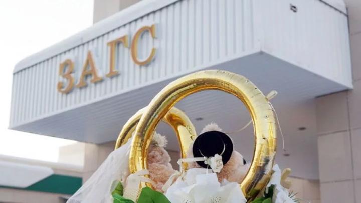 Акции в честь Дня всех влюбленных проведут во дворцах бракосочетания Москвы
