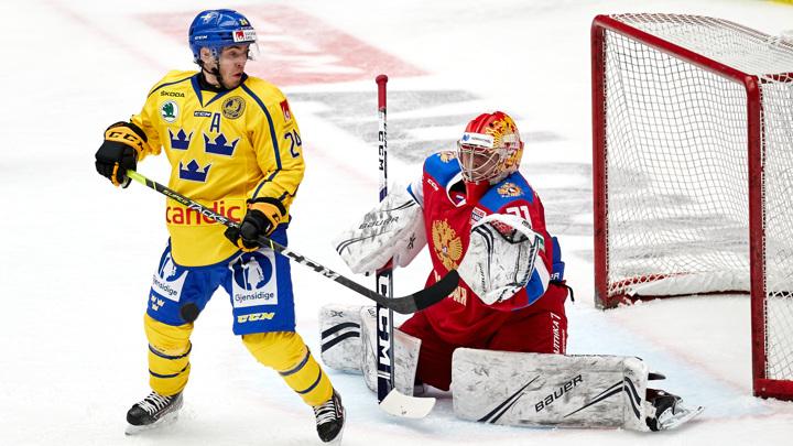 Сборная России обыграла шведов в серии буллитов