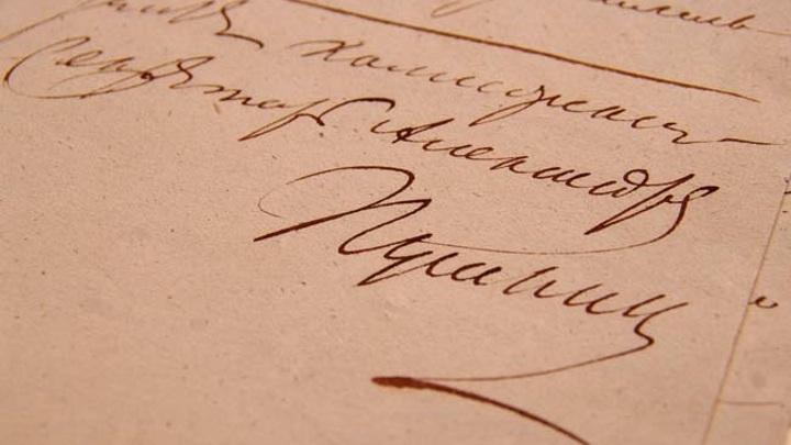Обнаружен неизвестный автограф Александра Пушкина