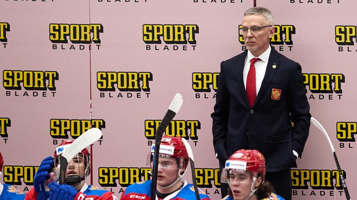 Игорь Ларионов: мы смогли переломить игру со шведами