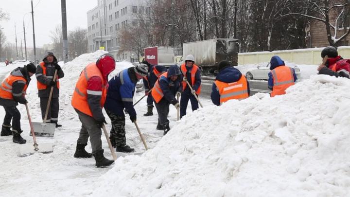 """Москву и область ждут """"заряды снега"""""""