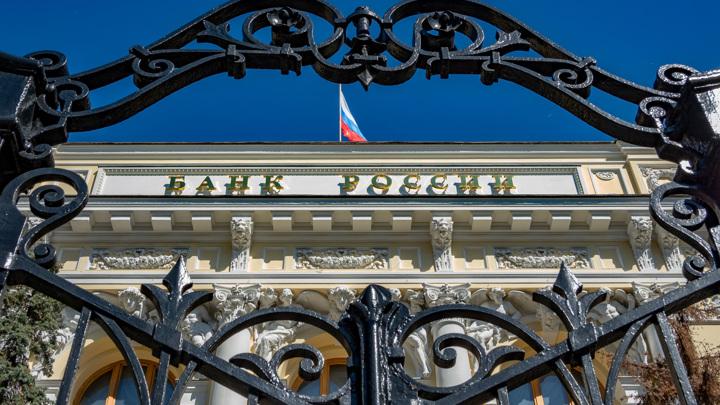 Международные резервы России увеличились в апреле на 3%
