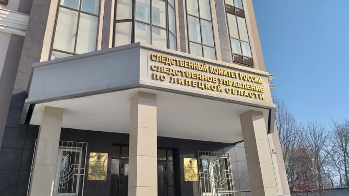 Следователи завершили расследование уголовного дела экс-мэра Данкова