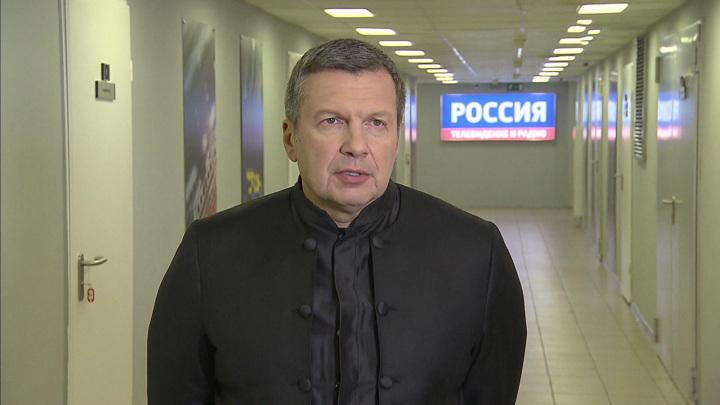 Владимир Соловьев прокомментировал решение латвийских властей