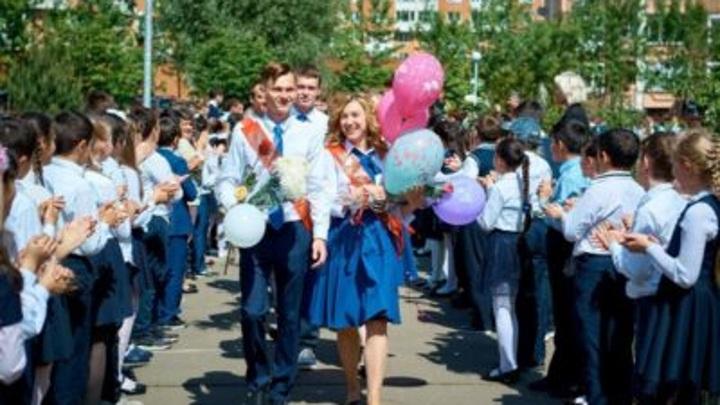 Ульяновские семьи могут получить выплаты на детей-выпускников