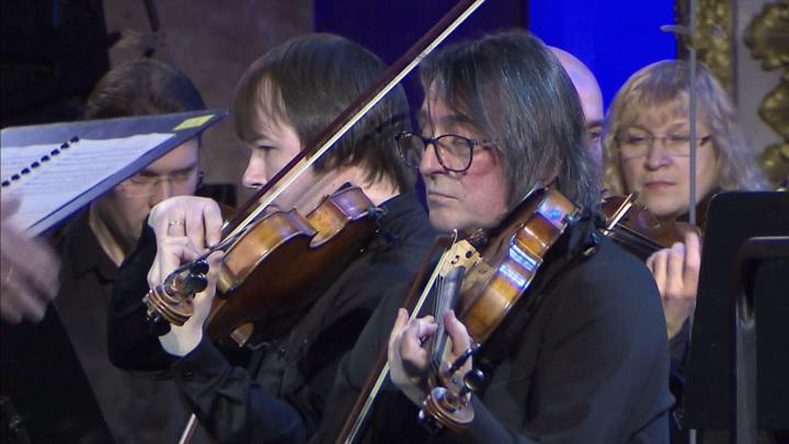 Фестиваль Юрия Башмета в Сочи соединил джаз, рок и классику