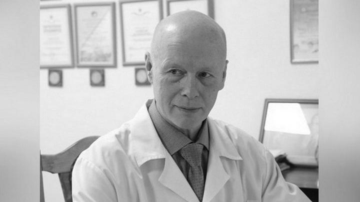 Бывший главврач новосибирской горбольницы умер от коронавируса