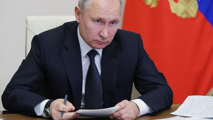Путин поручил заняться вопросами защиты семьи и детей