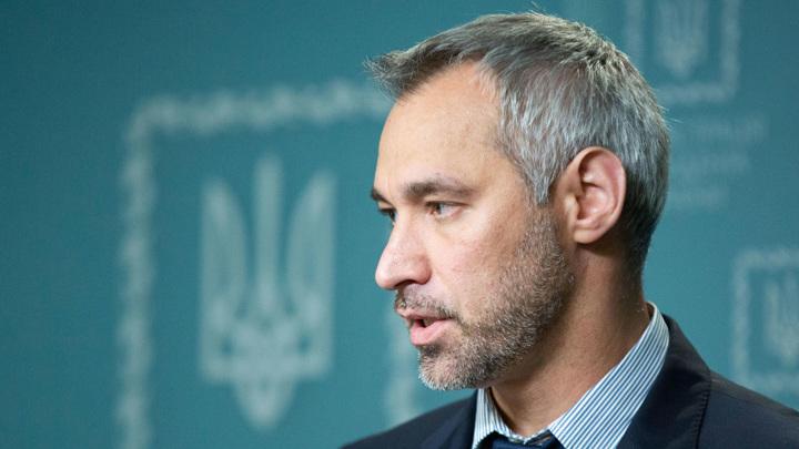 Госдеп США наградил экс-генпрокурора Украины