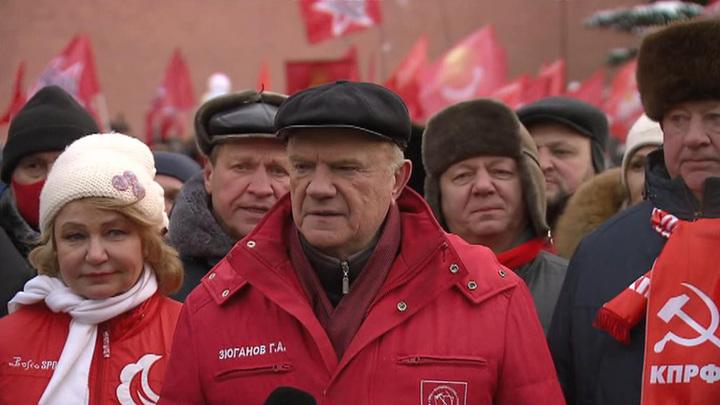 Зюганова единогласно переизбрали