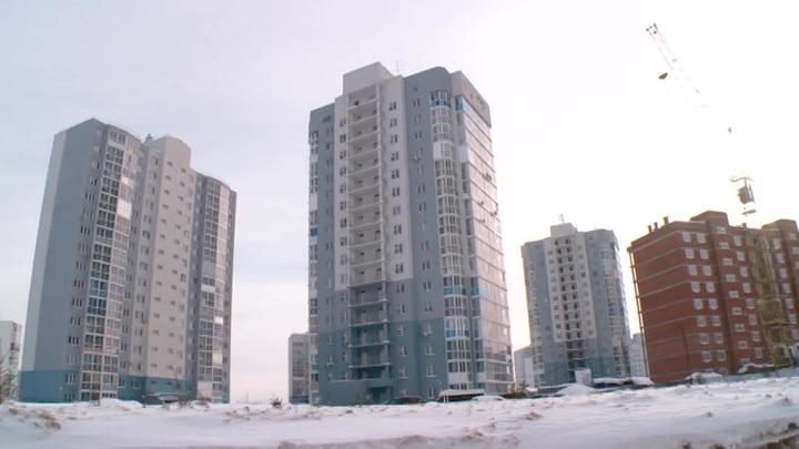 В Кузбассе банки и работодатели взяли на себя часть оплаты по ипотеке