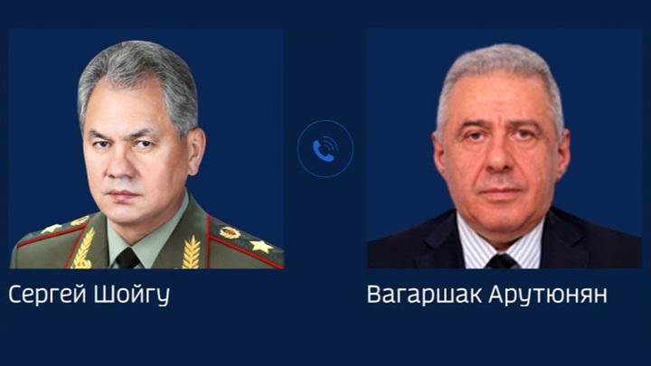 Сергей Шойгу обсудил обстановку в Армении с Вагаршаком Арутюняном