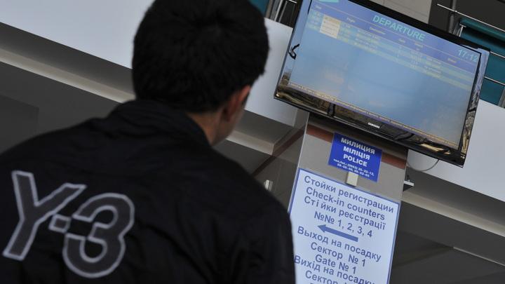 """""""Аэрофлот"""" исключил продажу билетов на негарантированные рейсы"""