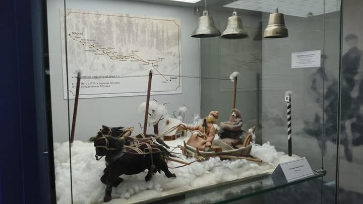 В Новосибирске открылась выставка к 125-летию почтовой службы