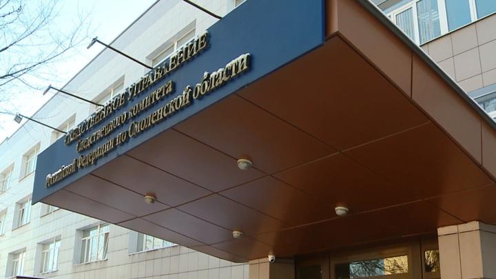 СКР возбудил уголовное дело по факту обеспечения лекарствами льготников-смолян