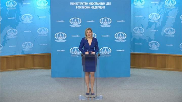Захарова: ответ Москвы на санкции ЕС и США будет, он уже прорабатывается