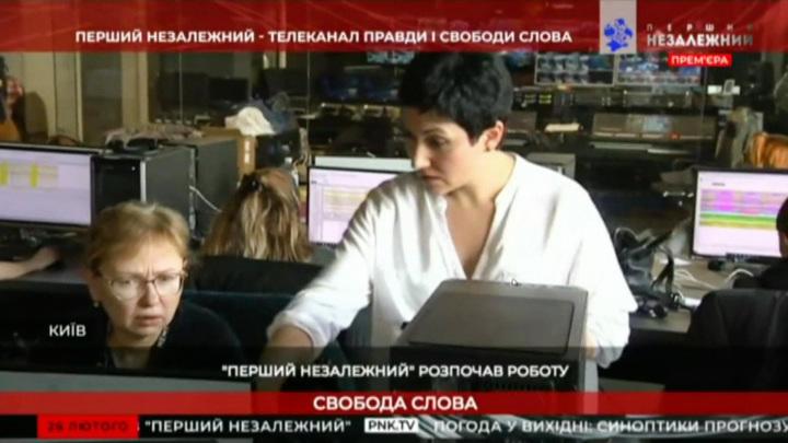 СБУ продолжает давить оппозиционные телеканалы Украины
