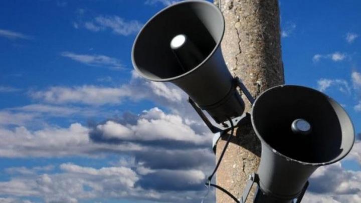 В России 3 марта проверят системы оповещения населения