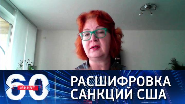Депутат ЕП: символические санкции Евросоюза против РФ