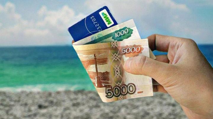 Роспотребнадзор: туристы имеют право на возврат полной стоимости туров в Турцию