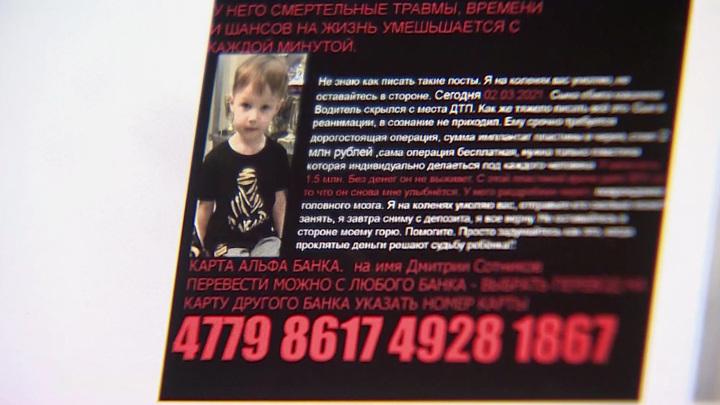Гонщик Сотников стал жертвой взломщиков в Instagram
