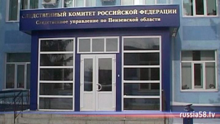 Следователи организовали проверку по факту смерти девочки на пожаре в Кузнецке