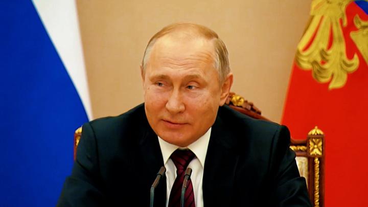 Путин проведет совещание о мерах повышения инвестиционной активности