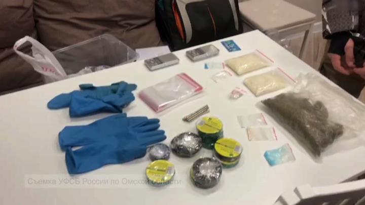 В Омске изъяли крупную партию наркотиков