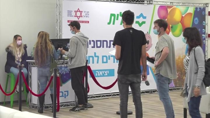 В Израиле снято предписание о ношении масок в помещениях