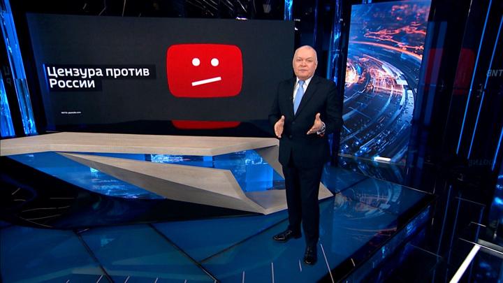 "Киселев объяснил YouTube, ""где собака на самом деле зарыта"""