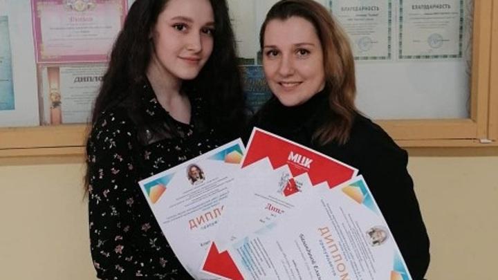Школьница из Калуги победила на Всероссийском конкурсе научных работ