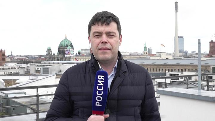 """Шеф бюро ВГТРК в Берлине: предвзятое отношение СМИ к """"Спутник V"""" очевидно"""
