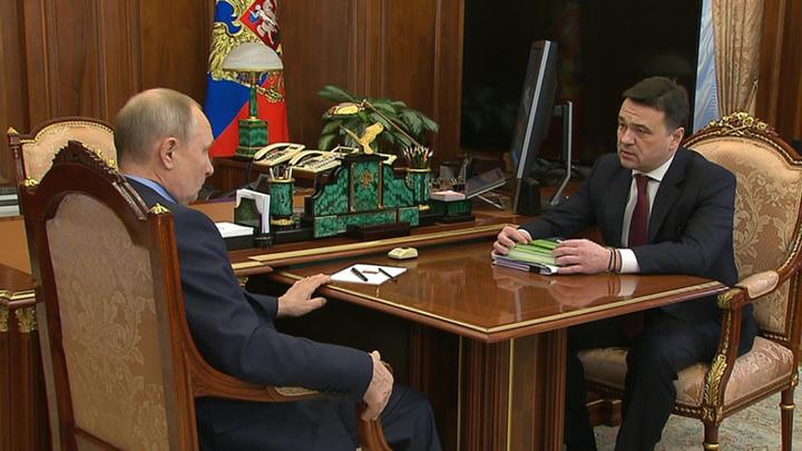 Подмосковье получит 10 млрд рублей на строительство транспортных узлов