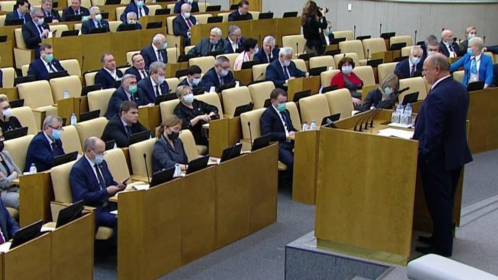Госдума одобрила создание банка данных экстремистских материалов