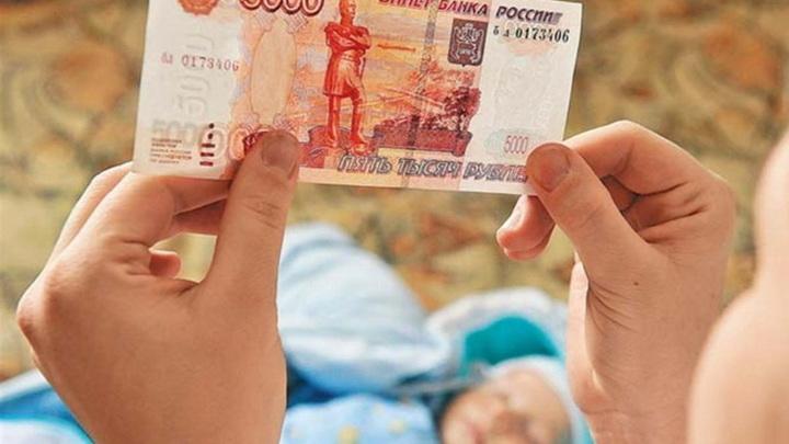 В России предложили запретить тратить детское пособие на сигареты и водку