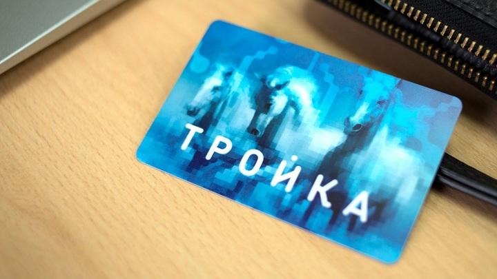 Власти Москвы и МО подписали соглашение о единых льготах проезда на транспорте