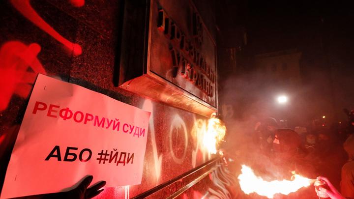 Офис Зеленского подсчитал ущерб, нанесенный сторонниками Стерненко