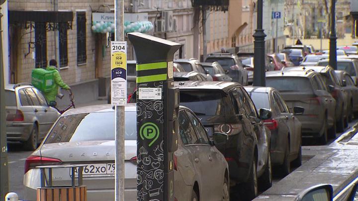 Москвичи возмущены новыми тарифами на парковку