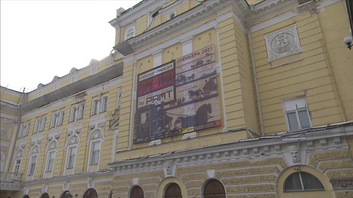 100 лет Российскому академическому Молодежному театру
