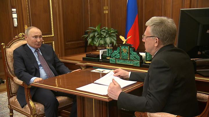Путин: на реализацию экологических проектов направят значительные средства