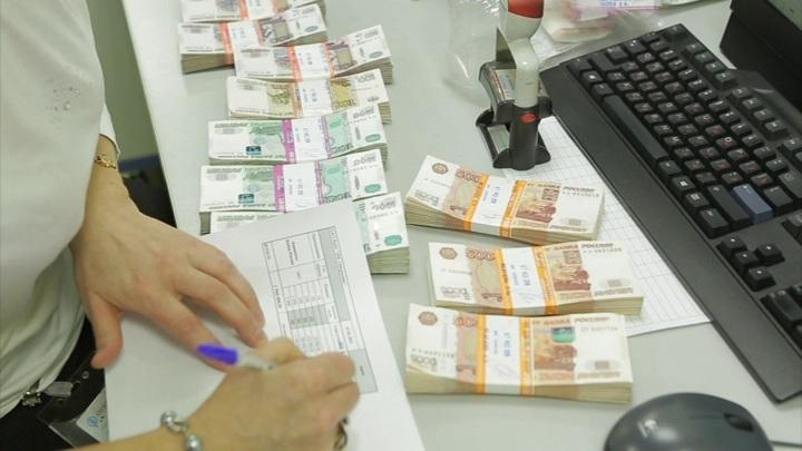 У российских банкнот появится новый дизайн