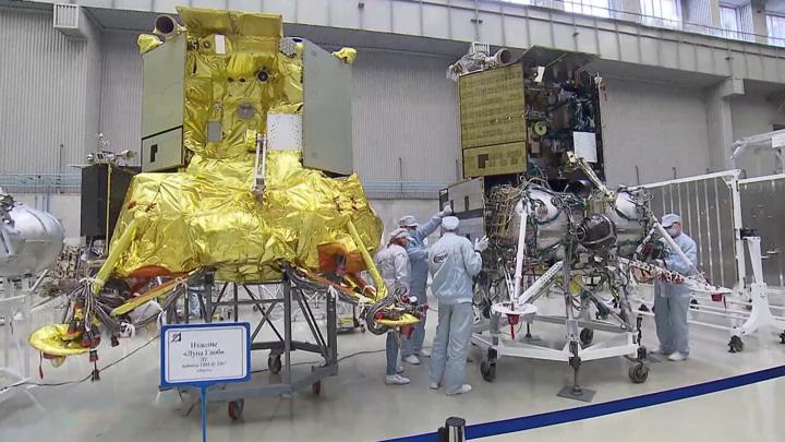 """""""Луна-25"""" может ответить на загадки Вселенной"""