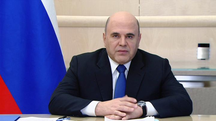 Мишустин поручил оперативно предоставить регионам бюджетные кредиты