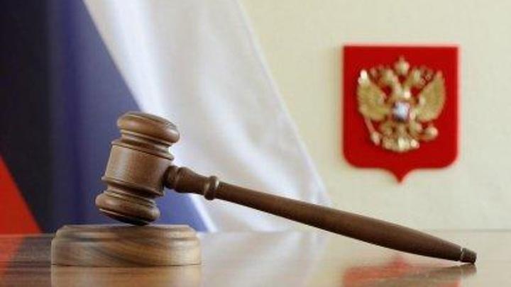 Экс-замминистра сельского хозяйства Кубани за взятки осужден на 2,5 года