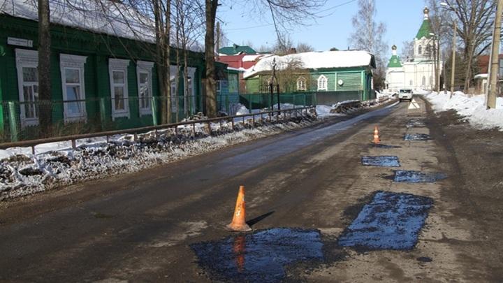 В Рыбинске на ямочный ремонт потратят порядка 10 млн рублей