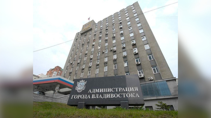 Во Владивостоке эвакуировали мэрию