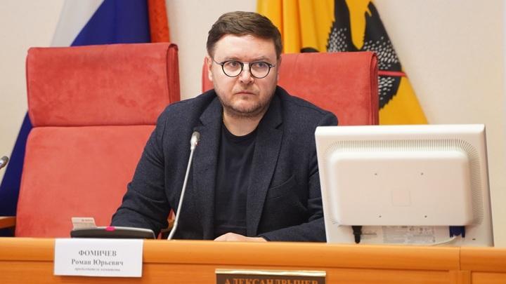 В Ярославле задержан депутат областной Думы