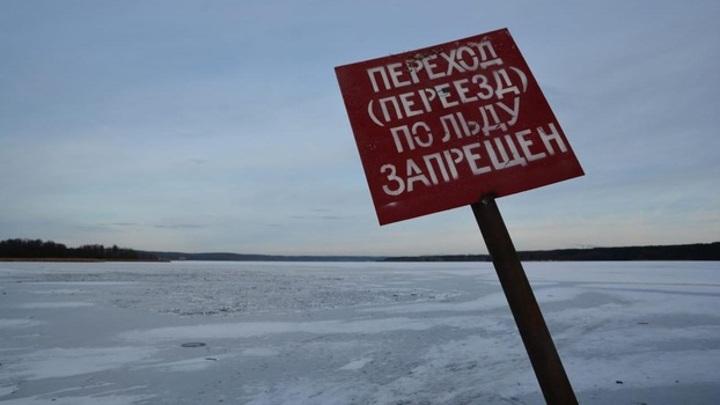 В Рыбинске утонул провалившийся под лед Волги молодой человек