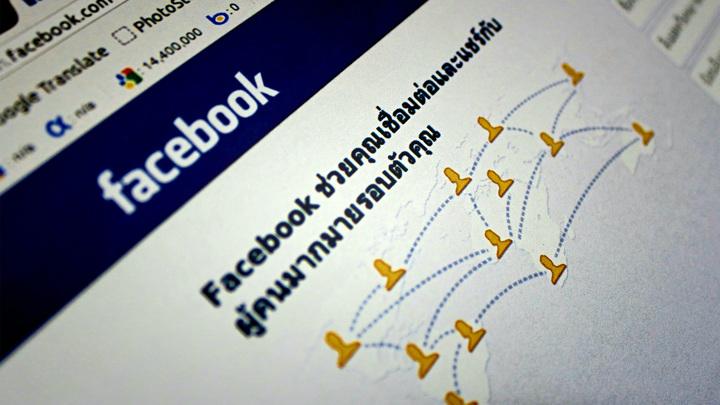 Пользователи Facebook теперь могут провериться на утечку данных