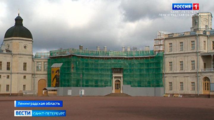 Обновление фасадов Гатчинского дворца планируют завершить в 2022-м